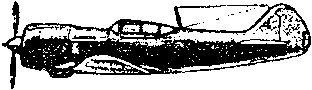 Советский истребитель Ла-7.