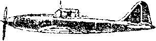 Советский штурмовик Ил-10.