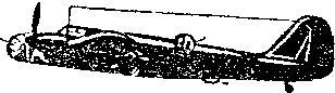 Скоростной бомбардировщик Ар-2.