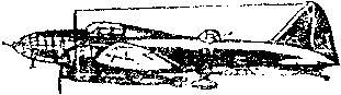 Торпедоносец Ил-4Т.