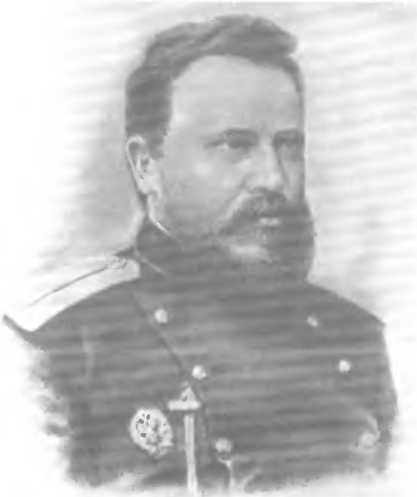 С.И. Мосин — один из самых выдающихся конструкторов оружейников.