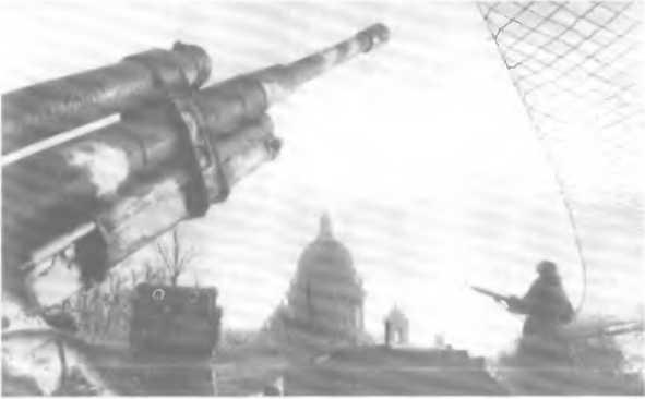 На страже ленинградского неба