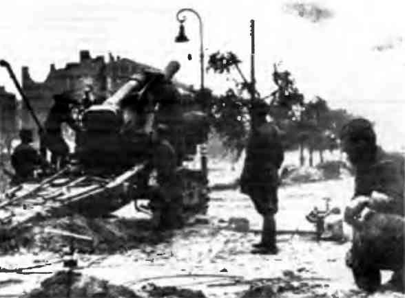 Тяжелая артиллерия в одном из уличных боев. Берлин