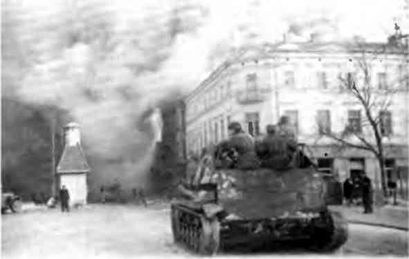 Советские самоходные орудия во время освобождения Польши