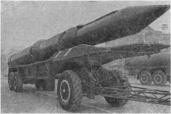 Трехступенчатая твердотопливная стратегическая ракета — выдающееся достижение советской науки и техники. Ее показ на военном параде вМоскве был событием, вызвавшим интерес во всем мире.
