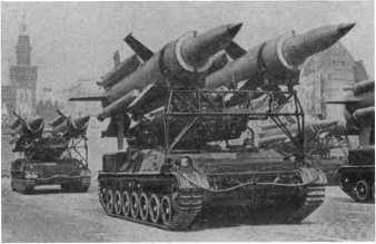 Новые ракеты на параде на Красной площади.