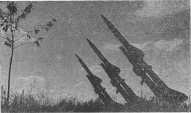 Зенитные ракеты на страже родной земли.