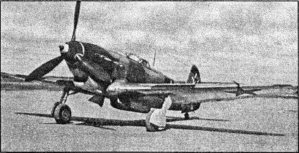 Советский истребитель Як-9Т.