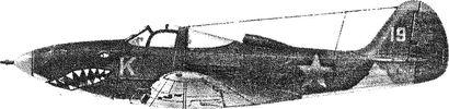 Американский истребитель «Аэрокобра» Р-39.