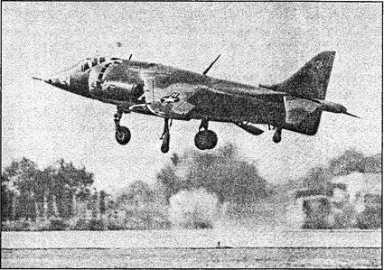 Британский истребитель «Харриер».