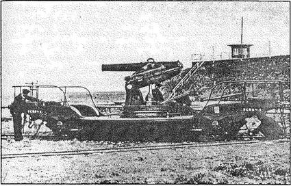 Французская 155-мм железнодорожная установка системы Канэ-Пенье на базе пушки образца 1877 года. 1890 год.
