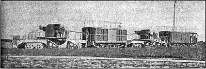 Французская подвижная батарея периода Первой мировой войны.
