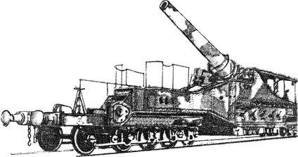 Французская дальнобойная 320-мм пушка периода Первой мировой войны.