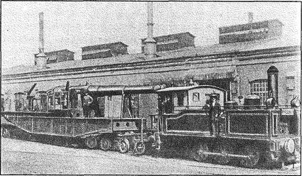 Вариант артиллерийской установки российского производства. 1917 год.