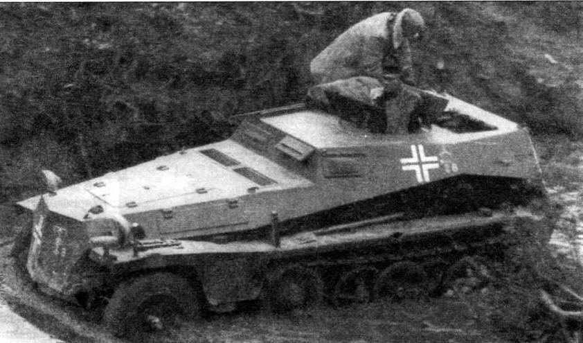Бронетранспортер Sd.Kfz.253 из 5-й батареи 73-го моторизованного <a href='https://arsenal-info.ru/b/book/446510402/181' target='_self'>артиллерийского полка</a> 1-й танковой дивизии. Восточный фронт, 1941 год