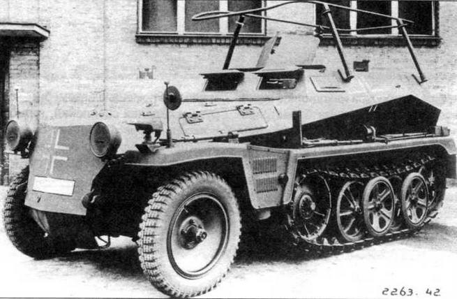 Машина связи Sd.Kfz.250/3 IVAlt