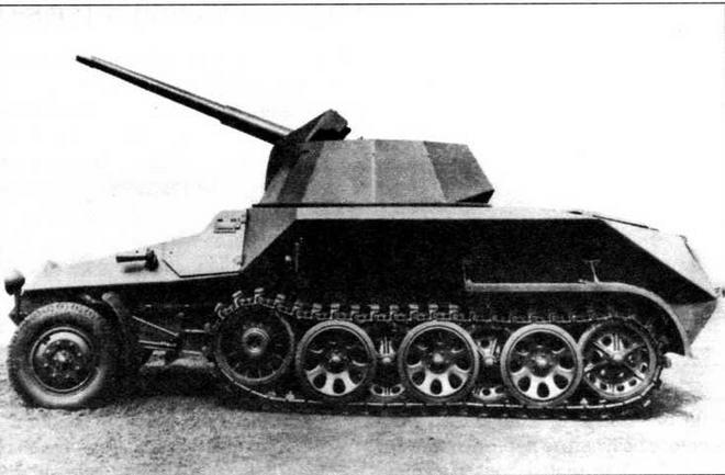 Броневая машина 7,5 cm Selbstfahrlafette L/40,8