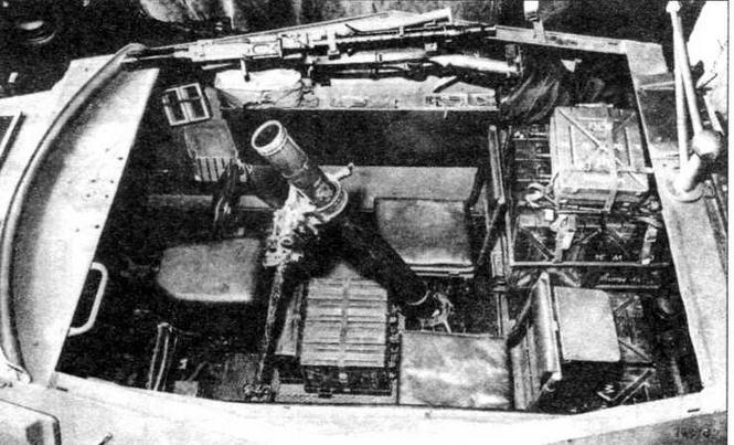 Боевое отделение 80-мм самоходного миномета Sd.Kfz.250U Alt