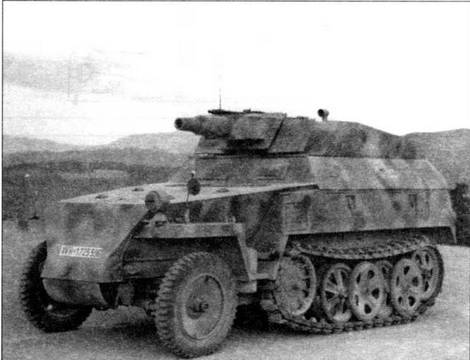 Бронетранспортер Sd.Kfz.250/8 Neu, вооруженный 75-мм пушкой KwK 37