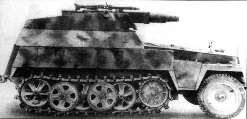 Бронетранспортер Sd.Kfz.250/8 Neu