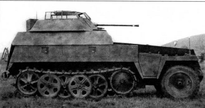 Бронетранспортер Sd.Kfz.250/9 Neu