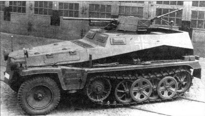 Бронетранспортер Sd.Kfz.250/10AH, вооруженный 37-мм противотанковой пушкой Рак 35/36: вверху — без щита, ниже — со щитом
