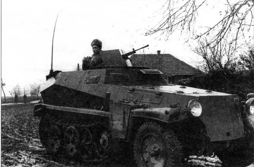 Бронетранспортер Sd.Kfz.250/1 Alt в Красной Армии. Северо-Кавказский фронт, 1942 год. На штатном месте пулемета MG 34 установлен пулемет ДП