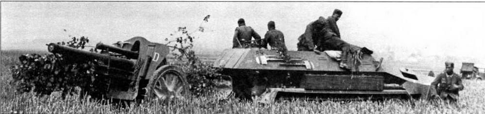 Бронетранспортер Sd.Kfz.25V4— артиллерийский тягач для перевозки боекомплекта и буксировки 105-мм полевой гаубицы Lе FH 18