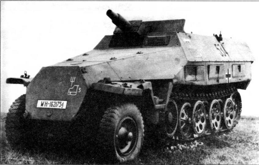 Бронетранспортер Sd.Kfz.251/9— машина огневой поддержки мотопехотных подразделений Вермахта