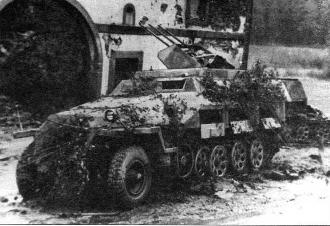 Самоходная зенитная установка Sd.Kfz.251/21