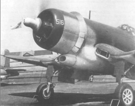 XF4U-3A (17516) являлся модифицированным «Корсаром» F4U-1 с фонарем кабины раннего типа. Самолет нес стандартный морской трехцветный камуфляж, носовая часть капота была окрашена в красный цвет. Если бы эта модификация оправдала надежды, то предполагалось построить 100 F4U-3 для КМП США. Этот самолет был списан 30 июня 1946 года.