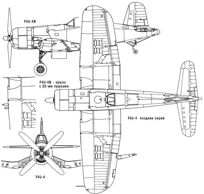 "Chance Vought F4U-4 ""Corsair"""