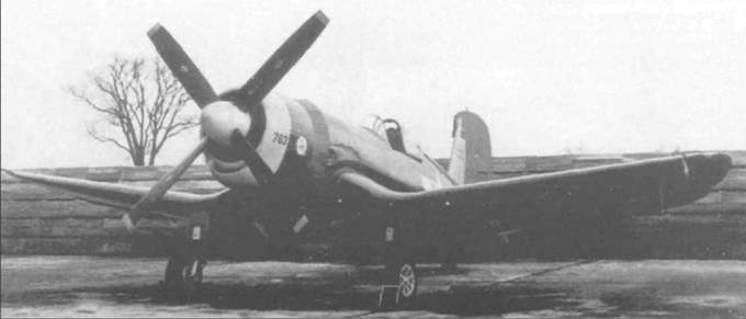 F4U-4XA (BuNo 49763) был одним us прототипов F4U-4, переделанном из планера F4U-1A. Этот «Корсар» имел массивный кок винта, но, поскольку он не давал никакого выигрыша в летных характеристиках, на серийных истребителях его не устанавливали.