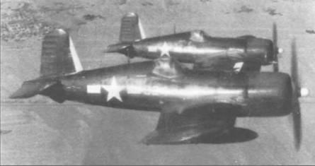 Пара F4U-4 из VMF-211 летят над Северным Китаем в конце войны. На переднем плане «Корсар» BuNo 81924. Втулки винтов и передние кромки килей самолетов окрашены в желтый цвет.