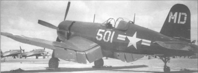 F4U-4 из VF-ATU-4 на стоянке аэродрома Джексонвиль, Флорида, весна 1949 года. Закрылки полностью отклонены на угол 50 гр, тормозной крюк снят. Самолеты на заднем плане – «Биркеты» F8F-1 пилотажной группы «Блю Энджелс».