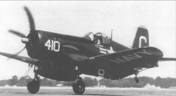 F4U-4 (BuNo 96812) из VF-42 только что коснулся колесами ВПП авиабазы Оушена, Вирджиния, 18 мая 1953 года. Втулка винта и законцовка киля окрашены в желтый цвет. На левом борту, под кабиной, нанесено имя пилота, лейтенанта Джея Дункана.