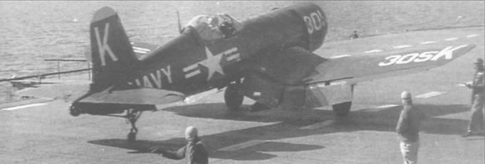 В результате замены крыла этот F4U-4 из VF-33 нес два разных номера – 301 на капоте и 305у законцовки правого крыла. «Корсар» готовится к взлету с авианосца «Лейте» во время похода осенью 1951 года.