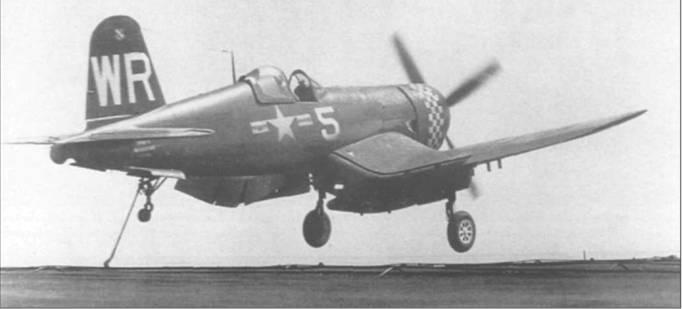 На этом F4U-4, бортовой номер 5, из VMF-312 летал ас Второй Мировой войны капитан Фил Делонг. 25 апреля 1951, возвращаясь после боевого вылета в Корее, он совершил свою 22000-ю палубную посадку на авианосец «Батан» (CVL-29).
