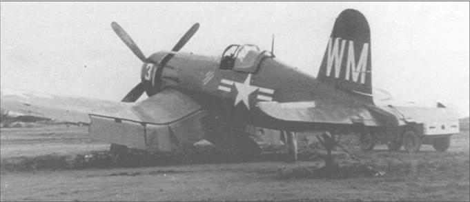 F4U-4 THE FIGHTING KILROY (BuNo 81865) из H amp;MS-33 нес код «WM» на вертикальном оперении и законцовке правого крыла. Этот «Корсар» совершил много боевых вылетов в Корее и в 1952 году некоторое время базировался на аэродроме К-8 Кунсон.