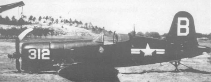 После того, как летом 1952 года этот F4U-4, бортовой номер 312, из VF-193 совершил аварийную посадку на брюхо на вспомогательный аэродром, его оттащили за пределы полосы. Летчик остался невредим, а прочный «Корсар» отремонтировали, после чего он вернулся на авианосец «Принстон» чтобы снова участвовать в боях.