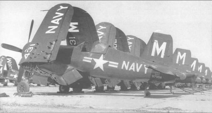 F4U-4 из VF-64 и «Корсары» из VF-63 на стоянке авиабазы Санта Роза, Калифорния, август 1951. Обе эскадрильи уже воевали в Корее и должны были вскоре снова вернуться туда на авианосце «Боксер».