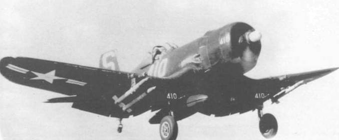 Загруженный ракетами и баками с напалмом, F4U-4B, бортовой номер 410, из VF-54 взлетает с авианосца «Вэлли Фордж» для удара по целям в Корее, конец 1950 года. Законцовка руля и втулка винта желтого цвета.