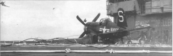 Теряя части конструкции и круша палубу своим четырехметровым винтом, F4U-4B (BuNo 62952) из VF- 53 Blue Knights «затормозил» у «острова» авианосца «Эссекс», 23 июля 1951 г. Пилот не пострадал, а «Корсар» был позже восстановлен и продолжал участвовать в боевых действиях.