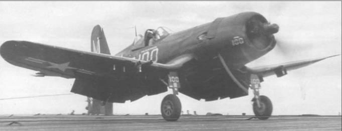 На этом F4U-5, бортовой номер 100, летал командир эскадрильи VF-21. «Корсар» только что приземлился на палубу авианосца «Райт» во время квалификационных испытаний у побережья Флориды, 3 ноября 1948 года.