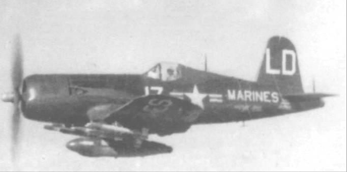 Полностью загруженный F4U-5 (BuNo 122196) майора Н.Е. Смита из VMF-212 отправляется на атаку целей в Северной Корее, 1952 год. Действуя с аэродрома К-3, авиация КМП использовала «Корсары» в качестве штурмовиков.