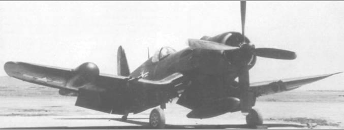 F4U-5N (BuNo 124449) полностью окрашен в матовый черный цвет со знаками национальной принадлежности небольшого размера и красными надписями. Действовавшая в 1952 году с авиабазы К-8 в Кунсоне, Корея, эскадрилья ночных истребителей VMF(N)-513 Flying Nightmares наносила удары по силам противника, пытавшимся передвигаться под покровом темноты.
