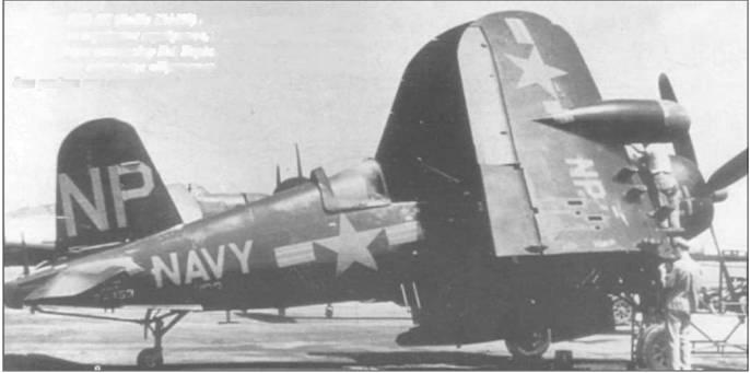 На этом F4U-5N (BuNo 124453) us VC-3, проходящем ремонт на одном из корейских аэродромов, в 1953 году летал первый ас войны в Корее коммандер Гай Борделон. Обычно NP-1 действовал с борта авианосца «Принстон». Позднее этот «Корсар» был разбит при взлете другим пилотом.