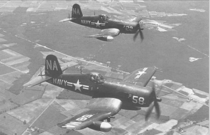 Пара «Корсаров» из VC-4 летит над Нью-Джерси, неподалеку от авиабазы Атлантик-Сити, 1953 год. Самолет на переднем плане – F4U-5NL (BuNo 124681), у которого видны накладки противообледенительной системы на передних кромках крыла и киля. Воут построила 101 F4U-5NL.