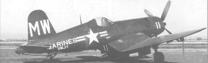 F4U-5P (BuNo 122168) из VMJ-1 нес на вертикальном оперении код «MW». Этот фоторазведчик в феврале 1953 года использовался в Корее и для разведки, и как истребитель. Внешними отличиями F4U-5P были сдвижной люк камеры и маленький обтекатель антенны на киле.