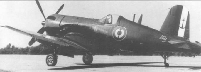 F4U-7 (BuNo 133652) был первым из девяноста четырех «Корсаров», построенных Воут для французского Флота. Впервые взлетевший 2 июля 1952, F4U-7 представлял собой «гибрид» из F4U-4B и AU-1.